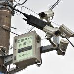 南林間8丁目監視カメラです