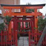 中央林間2丁目 正一位伏見稲荷神社です