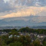 座間谷戸山公園 伝説の丘から見た丹沢大山です