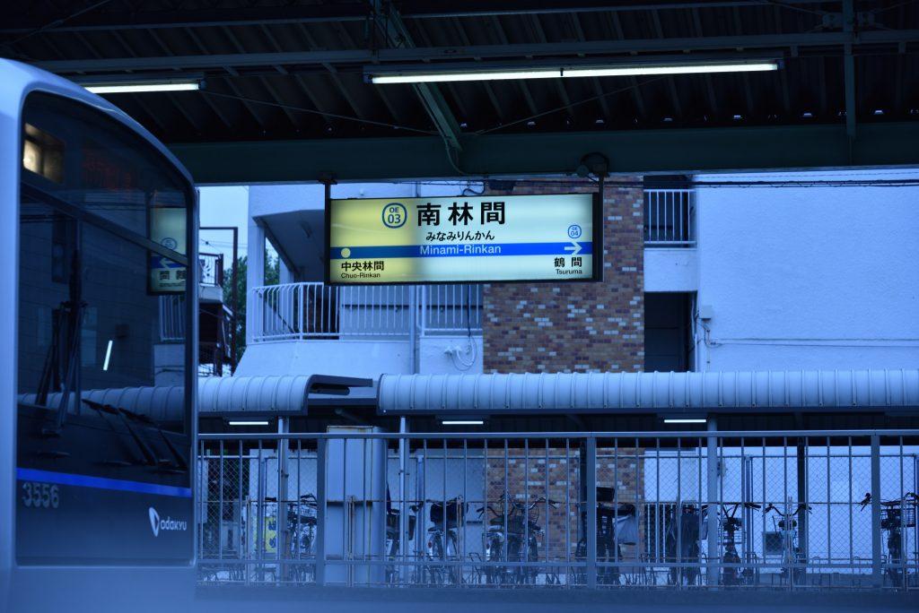 南林間1丁目早朝の南林間駅ホームです